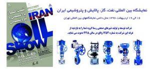 oilshow-600FA2